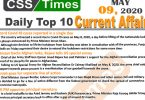 Daily Top-10 Current Affairs MCQs/News (May 09, 2020) for CSS, PMS