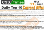Daily Top-10 Current Affairs MCQs/News (May 11, 2020) for CSS, PMS