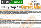 Daily Top-10 Current Affairs MCQs/News (May 12, 2020) for CSS, PMS