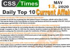 Daily Top-10 Current Affairs MCQs News (May 13, 2020) for CSS, PMS1