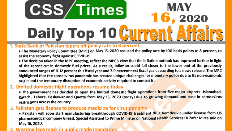 Daily Top-10 Current Affairs MCQs/News (May 16, 2020) for CSS, PMS