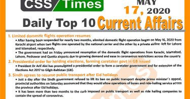 Daily Top-10 Current Affairs MCQs/News (May 17, 2020) for CSS, PMS
