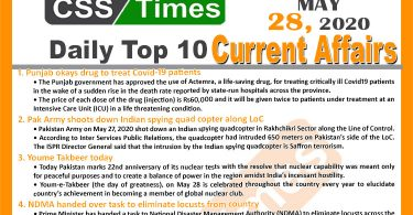 Daily Top-10 Current Affairs MCQs/News (May 28, 2020) for CSS, PMS