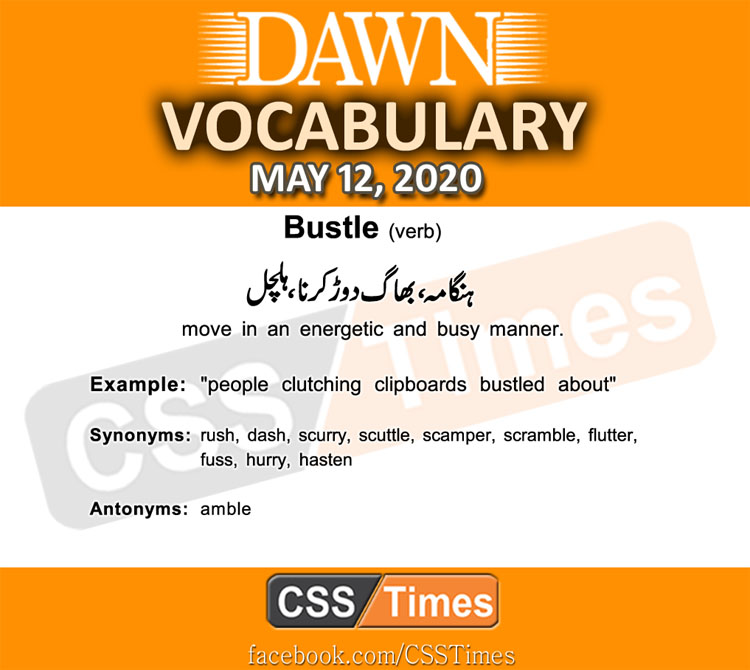 Daily DAWN News Vocabulary with Urdu Meaning (12 May 2020)