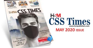 HSM CSS Times (May 2020) E-Magazine | Download in PDF Free