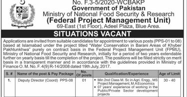 Situations Vacant in Ministry of National Food Security & Research