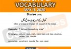 Daily DAWN News Vocabulary with Urdu Meaning (11 May 2020)