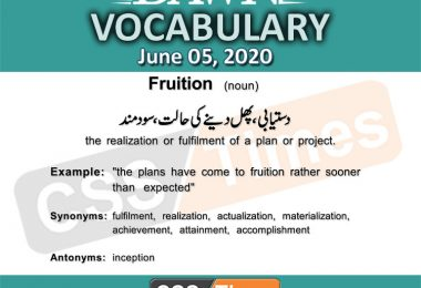 Daily DAWN News Vocabulary with Urdu Meaning (05 June 2020)