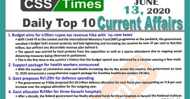 Daily Top-10 Current Affairs MCQs / News (June 13, 2020) for CSS, PMS