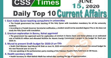 Daily Top-10 Current Affairs MCQs / News (June 15, 2020) for CSS, PMS
