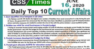 Daily Top-10 Current Affairs MCQs / News (June 16, 2020) for CSS, PMS