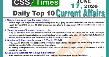 Daily Top-10 Current Affairs MCQs / News (June 17, 2020) for CSS, PMS