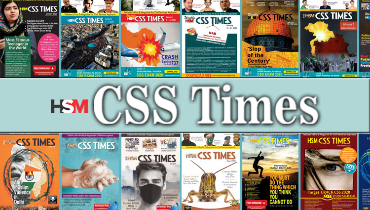 HSM CSS Times Combined Image