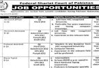 Job Opportunities in Federal Shariat Court of Pakistan