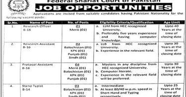 Job Opportunities in Federal Shariat Court of Pakistan