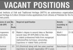 Positions Vacant in National Heritage & Culture Division