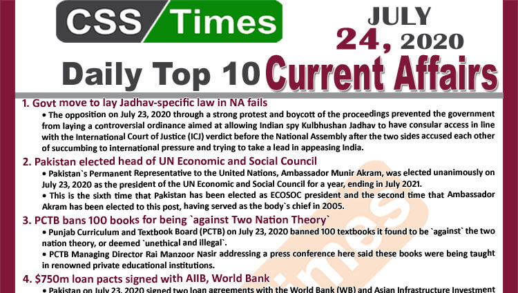 Daily Top-10 Current Affairs MCQs / News (July 24, 2020) for CSS, PMS