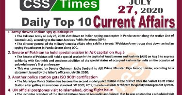 Daily Top-10 Current Affairs MCQs / News (July 27, 2020) for CSS, PMS