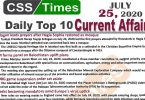 Daily Top-10 Current Affairs MCQs / News (July 25, 2020) for CSS, PMS