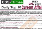 Daily Top-10 Current Affairs MCQs / News (July 28, 2020) for CSS, PMS