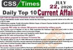 Daily Top-10 Current Affairs MCQs / News (July 22, 2020) for CSS, PMS