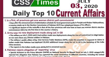 Daily Top-10 Current Affairs MCQs / News (July 03, 2020) for CSS, PMS