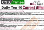 Daily Top-10 Current Affairs MCQs / News (July 05, 2020) for CSS, PMS