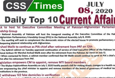 Daily Top-10 Current Affairs MCQs / News (July 08, 2020) for CSS, PMS