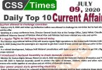 Daily Top-10 Current Affairs MCQs / News (July 09, 2020) for CSS, PMS