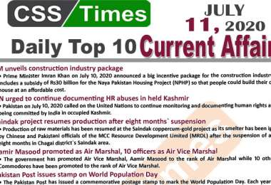 Daily Top-10 Current Affairs MCQs / News (July 11, 2020) for CSS, PMS