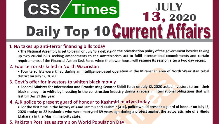 Daily Top-10 Current Affairs MCQs / News (July 13, 2020) for CSS, PMS