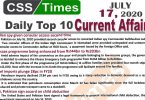Daily Top-10 Current Affairs MCQs / News (July 17, 2020) for CSS, PMS