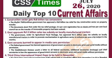 Daily Top-10 Current Affairs MCQs / News (July 26, 2020) for CSS, PMS