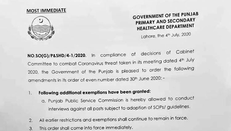 Punjab Govt allowed PPSC to conduct interviews of candidates