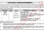 Vacancy Announcement in Constitutional Organization (Govt of Pakistan)