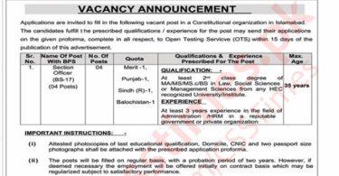 Vacancy Announcement in Constitutional Organization (Govt of Pakistan)