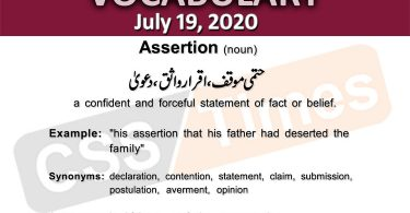 Daily DAWN News Vocabulary with Urdu Meaning (19 July 2020)