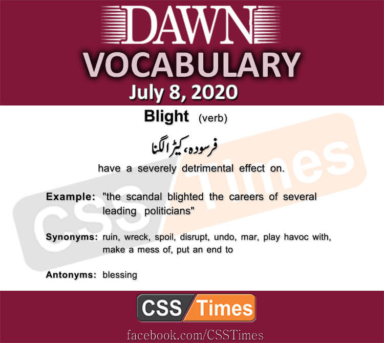 dawn vocab urdu copy