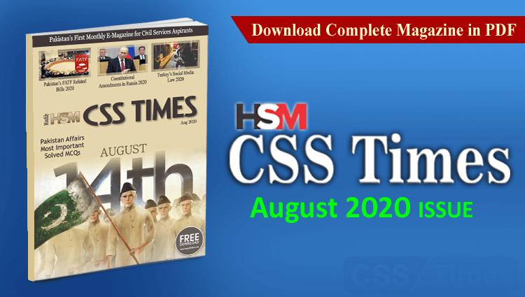 HSM CSS Times (August 2020) E-Magazine | Download in PDF Free