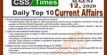 Daily Top-10 Current Affairs MCQs / News (August 12, 2020) for CSS, PMS