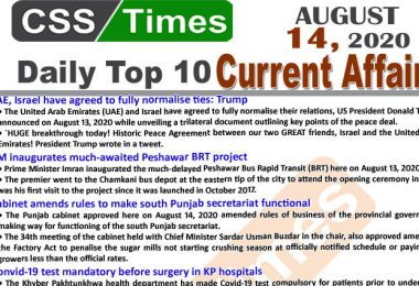 Daily Top-10 Current Affairs MCQs / News (August 14, 2020) for CSS, PMS