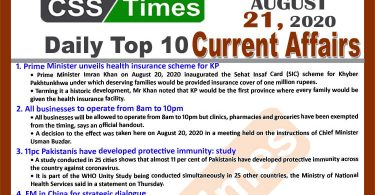 Daily Top-10 Current Affairs MCQs / News (August 21, 2020) for CSS, PMS