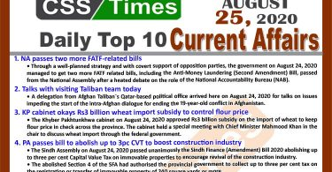 Daily Top-10 Current Affairs MCQs / News (August 25, 2020) for CSS, PMS