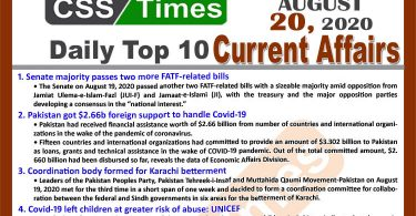 Daily Top-10 Current Affairs MCQs / News (August 20, 2020) for CSS, PMS