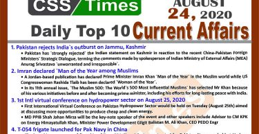 Daily Top-10 Current Affairs MCQs / News (August 24, 2020) for CSS, PMS
