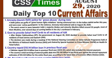 Daily Top-10 Current Affairs MCQs / News (August 29, 2020) for CSS, PMS