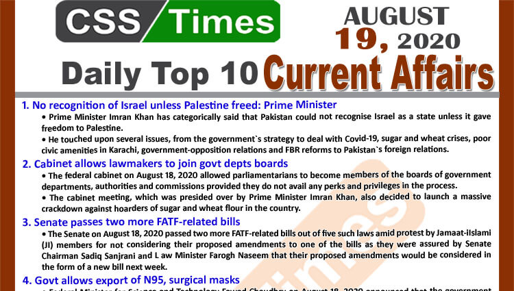 Daily Top-10 Current Affairs MCQs / News (August 19, 2020) for CSS, PMS