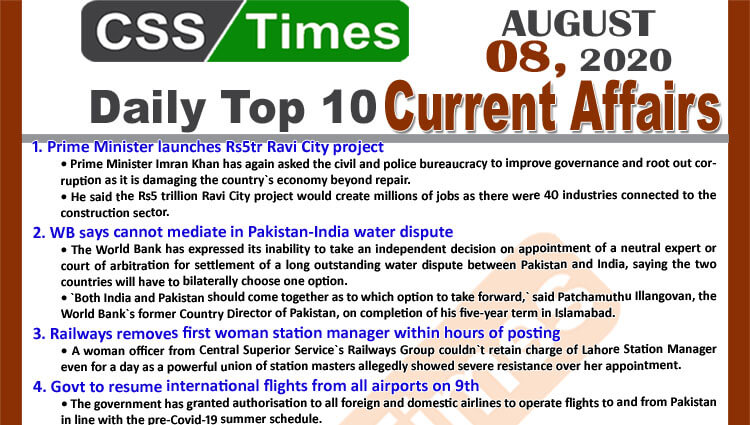 Daily Top-10 Current Affairs MCQs / News (August 08, 2020) for CSS, PMS