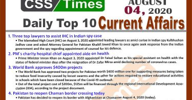 Daily Top-10 Current Affairs MCQs / News (August 04, 2020) for CSS, PMS