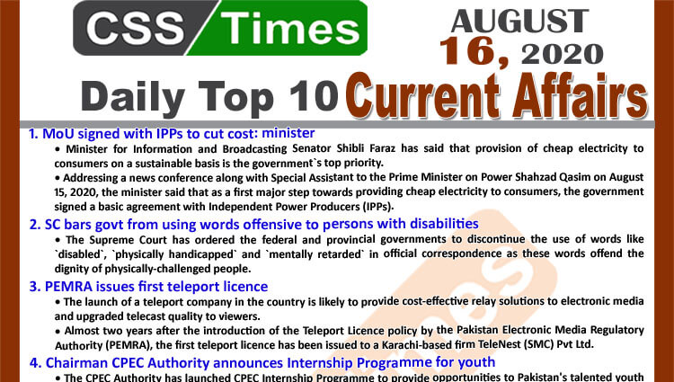 Daily Top-10 Current Affairs MCQs / News (August 16, 2020) for CSS, PMS
